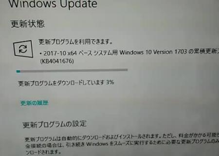 Windows 10 Version 1703 0:16