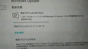 Windows 10 Version 1703 (KB4041676)