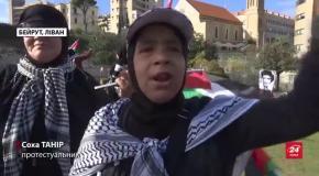Як проходять вуличні та політичні баталії за Єрусалим