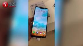 LG G7 на выставке MWC 2018