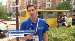В Донецке взорвалась маршрутка