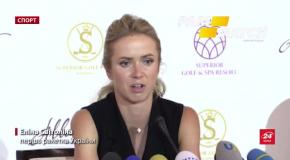 Еліна Світоліна опановує новий вид спорту
