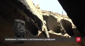 Проросійськи бойовики керованою ракетою спалили автівку ЗСУ