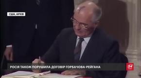Будапештський меморандум: які міжнародні зобов'язання порушила Росія