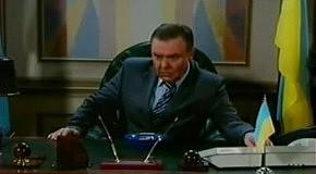 Большая разница — Виктор Янукович