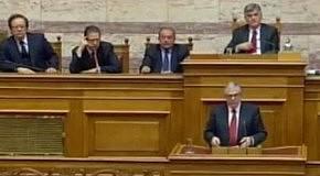 Инвесторам: покинет ли Греция еврозону?