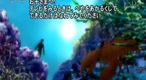 Торико 36 / Toriko 36 серия (русская озвучка Ancord)