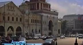 Сериал Москва. Три вокзала 4 - 14 серия