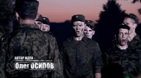 Солдаты. Снова в строю 17 сезон 9 серия