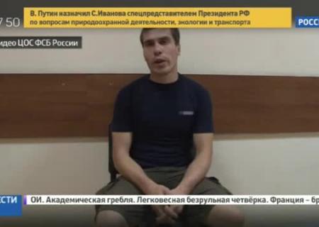ВФСБ сообщили озадержании вСевастополе украинских диверсантов