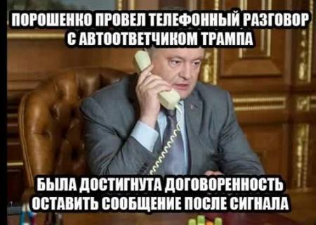 ВКиргизии словили сообщника пранкеров, позвонивших Порошенко отлица Атамбаева