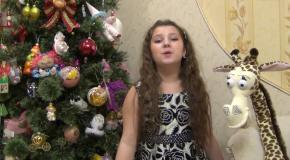 Анита и Ульяна Морозовы - Новый год пахнет мандаринками