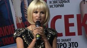 Светлана Суркис: сексуальные проблемы не решить в одиночку – «Зверни увагу!»