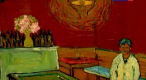 Ван Гог: Портрет  написанный словами