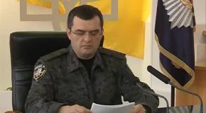 Глава МВД Украины разрешил применять боевое оружие против активистов