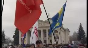 """Чернігівщина вийшла на народні віча: """"Нас не залякати!"""""""