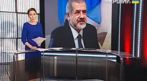 Голова Меджлісу Рефат Чубаров очолив Раду представників кримськотатарського народу