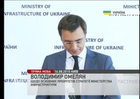 Украина остановила выдачу разрешений нагрузоперевозки сТурцией