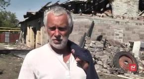 """Як Авдіївка оговтується після обстрілу ворожими """"Градами"""""""