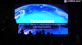 Церемония вручения премии World Travel Awards  Прямая трансляция