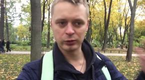 Марш украинских националистов  14 октября 2017  Стрим и комментарии