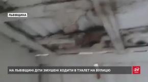 """""""Це просто жах"""": як в Україні """"ремонтують"""" туалети"""