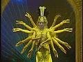Традиционный китайский танец