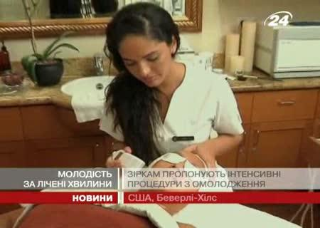 http   video.bigmir.net show 239443  http   video.bigmir.net url flv ... 5ca5812fb40a2