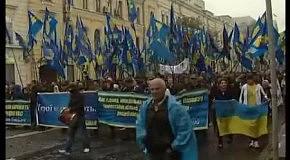 Марш боротьби до 70-річчя УПА