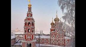 Панорама твоего города -Горький (FS-Нижний Новгород)