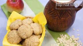 Овсяное печенье: как приготовить