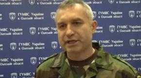 """В Одесской области начал работу батальон """"Шторм"""""""