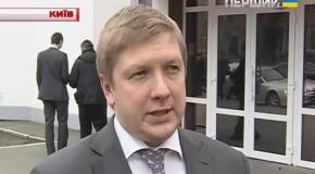 """Голову """"Нафтогазу"""" допитали у справі про борги хімічних підприємств Фірташа"""