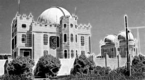 Андрушівська астрономічна обсерваторія. Село Гальчин, Андрушівський район. Червень 2013
