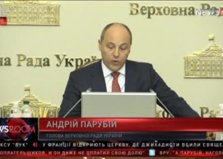 МИД предупреждает украинцев отпоездок в РФ