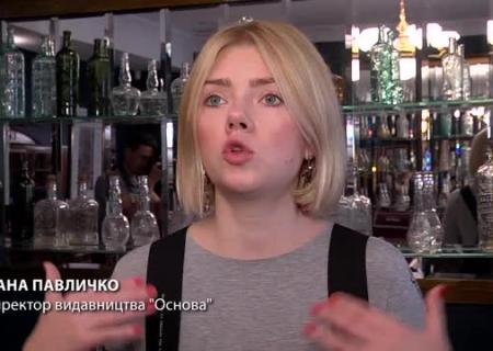 Ана Де Армас В Белых Трусиках – Кто Там (2014)