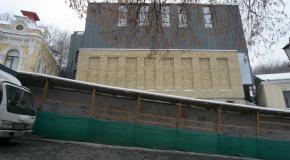 Театр на Подоле