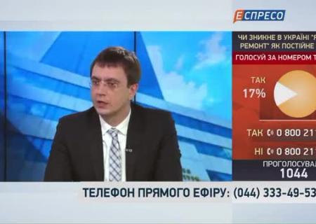 «Антонов» получит 25 млн заинцидент сптицами ваэропорту Анкары