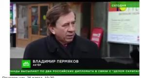 Умер Сергей Мавроди  МММ