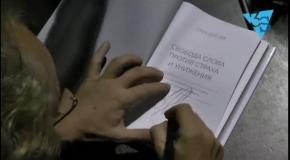 Презентація книги Савіка Шустера у Львові