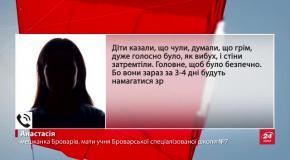 На Київщині розгорівся скандал: школу закривають на ремонт посеред навчального року