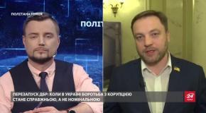 Головне завдання Зеленського не в тому, аби переконати Путіна, – експертка про зустріч в Парижі