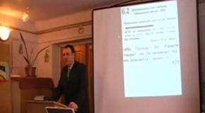 Презентация истинности БКИ1611. Часть 2