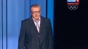«Янукович получит от России патроны и не будет их жалеть» - Владимир Жириновский