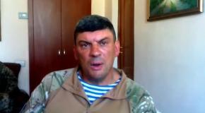 Украиский боец заявил о несоблюдении заключенного перемирия