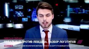 Большие деньги за маленький логотип - почему Навальный пошел против «Студии Арте