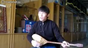 Казахское Фристайло