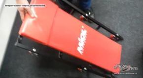 Тележка Лежак для Автомеханика Miol 80-685