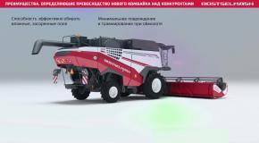 Презентация нового роторного комбайна TORUM 770