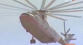 Аварийная посадка самолета с помощью самого мощного вертолета